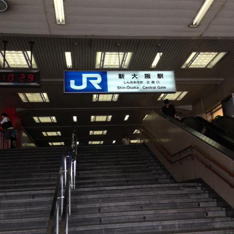 新幹線・JRの場合は正面口をご利用ください。