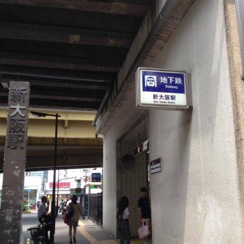 高架中央に地下鉄からの出口があります。地下鉄からお越しの場合はこの7番出口をご利用ください。